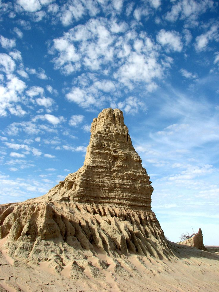 Mungo National Park in New South Wales, Australia