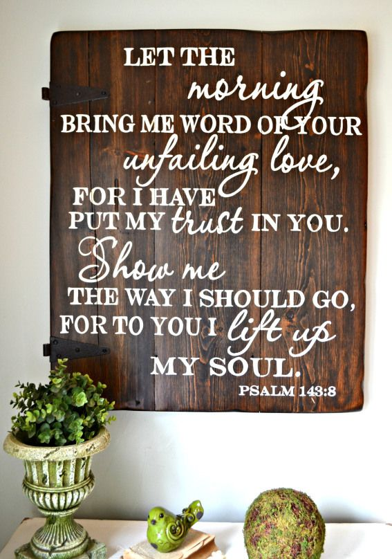 Let the morning bring me word of your unfailing love || Aimee Weaver Designs