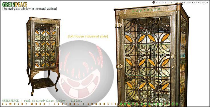 KAGADATO | RUSLAN KAHNOVICH. Design vintage metal cabinet with stained glass - GREENPEACE BLACK. Tiffany Technology & metal construction  ****************************  ОФИЦИАЛЬНЫЙ САЙТ  K A G A D A T O  http://kagadato.wix.com/kagadato  ****************************  Republic of Belarus  Grodno city