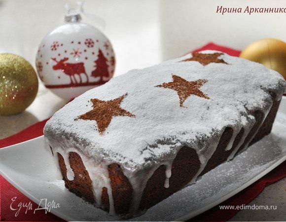 Рождественский кекс с коньяком, цукатами и сухофруктами. Ингредиенты: мука, сливочное масло, сахарная пудра | Официальный сайт кулинарных рецептов Юлии