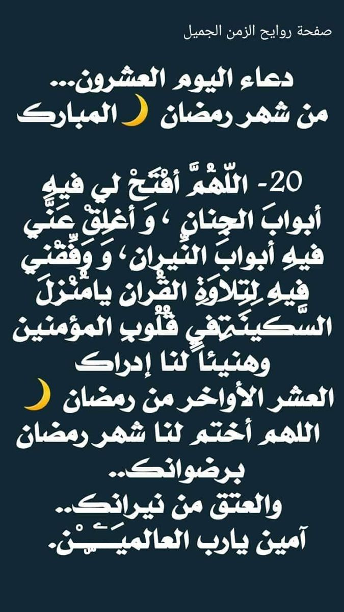 Pin By Ummohamed On اسماء الله الحسنى Arabic Calligraphy Calligraphy Arabic