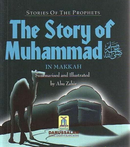 17 best the best books about prophet muhammad for 2018 images on the story of muhammad in makkah fandeluxe Images