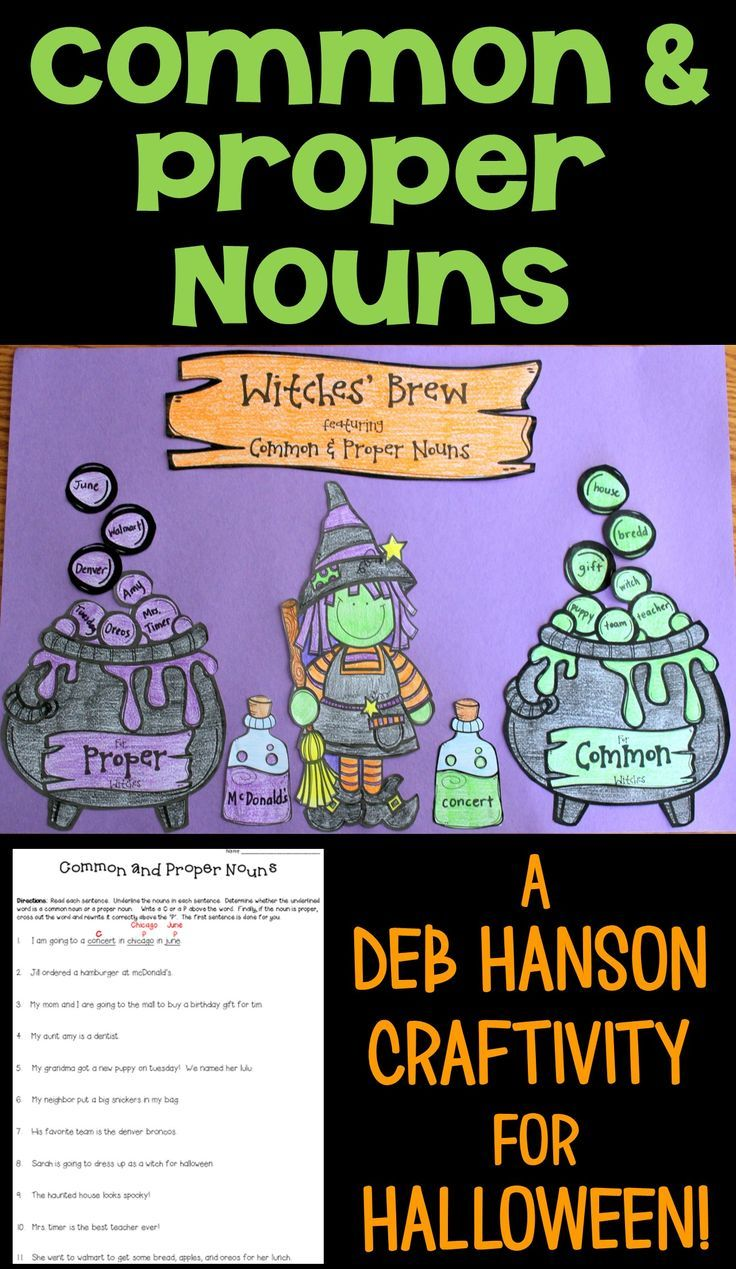 Common and proper nouns halloween craftivity 2nd grade
