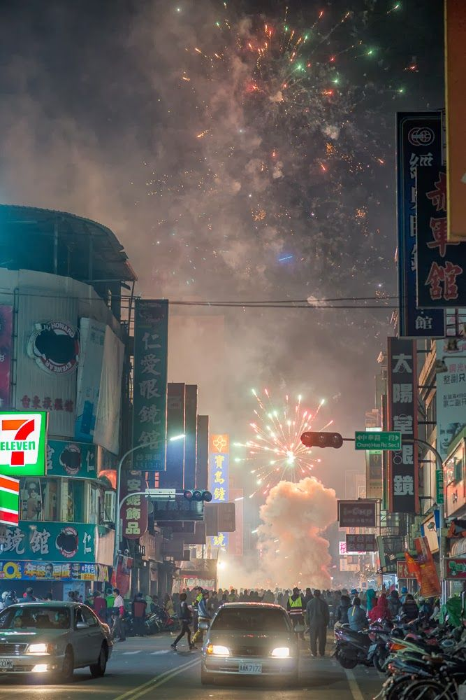 The Bombing of Master Han Dan is a unique festival in Taitung, Taiwan that occurs on the 15th day of the lunar calendar. A topless man depicting the god of wealth is paraded though the streets while he is pelted with firecrackers.