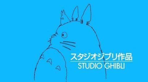 지브리 스튜디오, 인생을 함께 한 애니메이션들 :: 지후대디의 Favorite