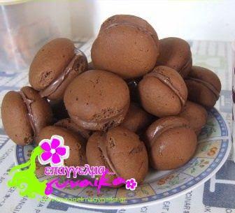 Μερεντάκια (Γεμιστά μπισκότα με μερέντα) - Η ΔΙΑΔΡΟΜΗ ®