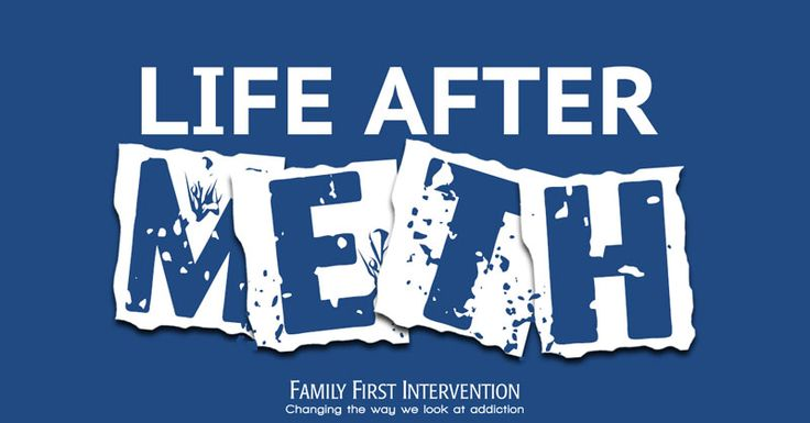 The facts and truth about Meth, and signs of use. #Addiction #MethAddiction #DrugFacts