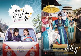 Download Drama Korea My Only Love Song Subtitle Indonesia