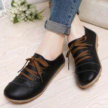 Zapatos mujer plus tamaño ee.uu. 12 13 mujeres genuinas de los zapatos de cuero zapatos mujer pisos mujeres zapatos antideslizantes 2080(China (Mainland))