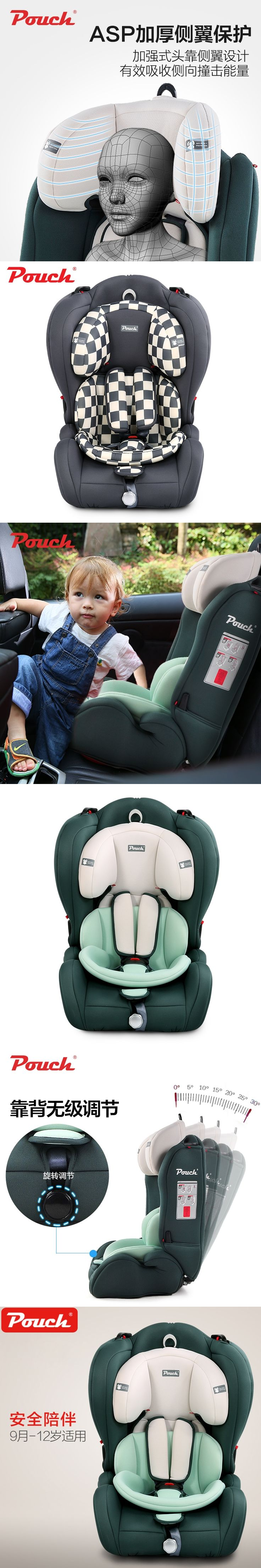 Pouch child safety seat 9 months -12 years old car baby security seat car portable car seat