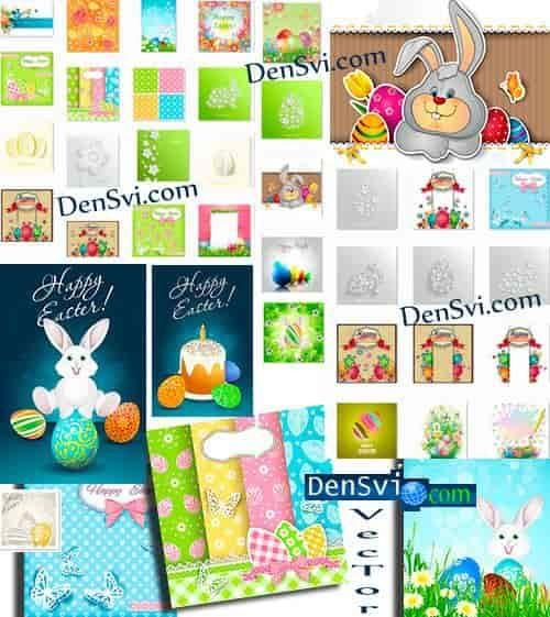 Пасха и пасхальные фоны бесплатно. Easter and easter backgrounds download free.