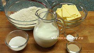 Ингредиенты для приготовления Тесто для круассанов