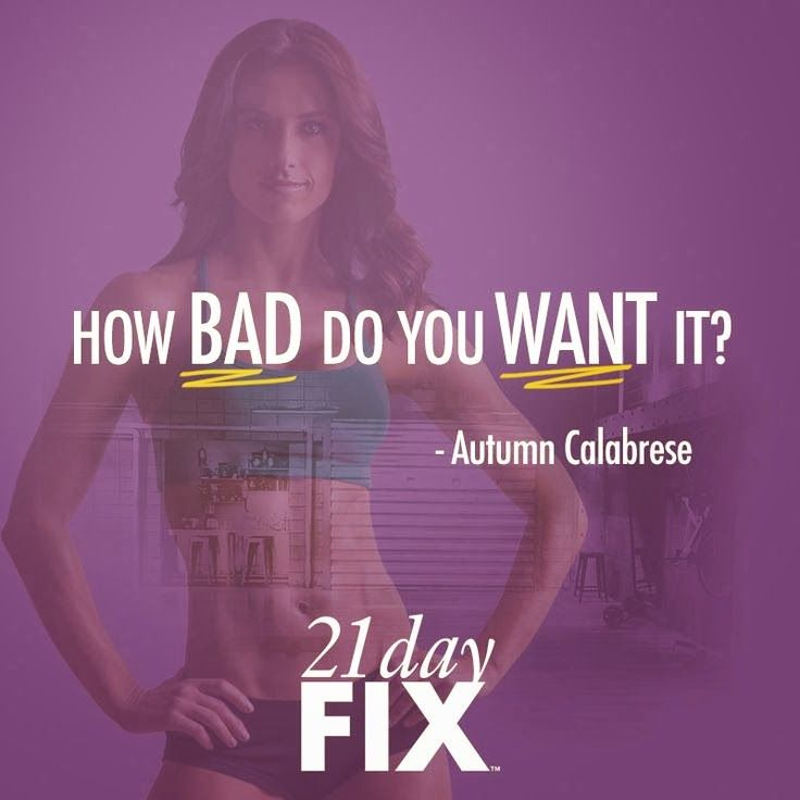 Get Fit With Bec: Day 4 Of My 21 Day Fix Journey.