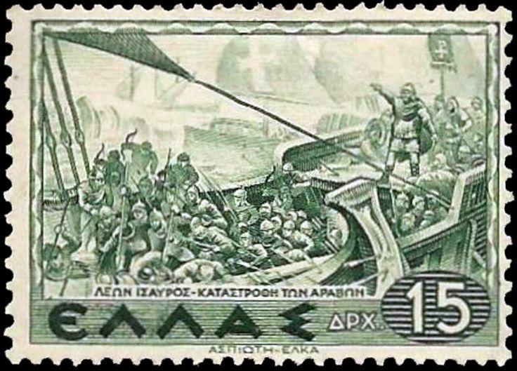 1937s. Λέων ο Ίσαυρος και η καταστροφή των Αράβων