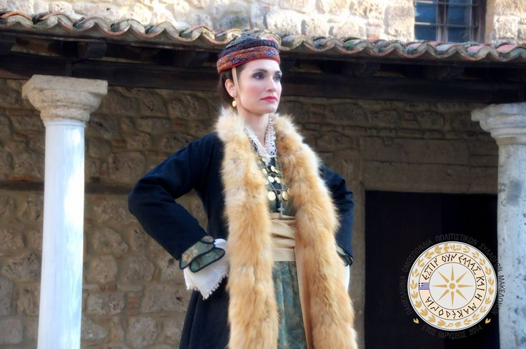 Macedonian Traditional Clothes - Historical Macedonia Greece