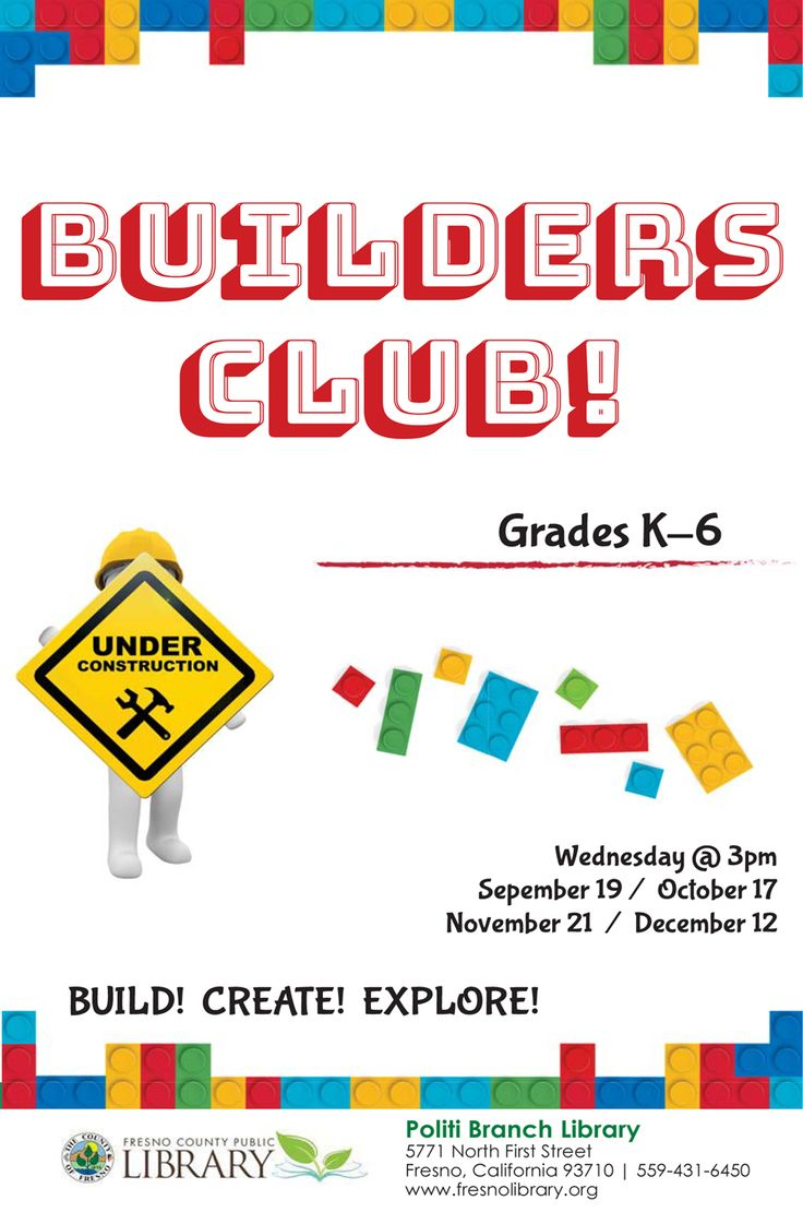 Kids love the Builder's Club at the Politi Branch Library