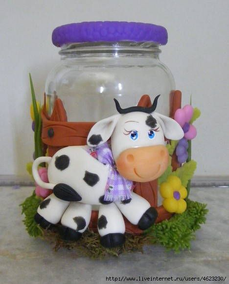 .Cow on a Jar