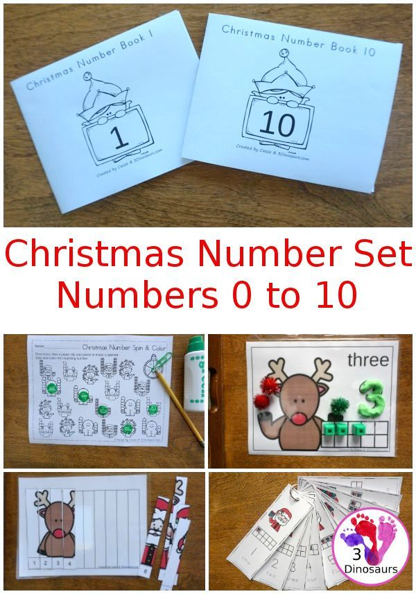 79 best Kids - Numbers. Счет images on Pinterest | School, Learning ...