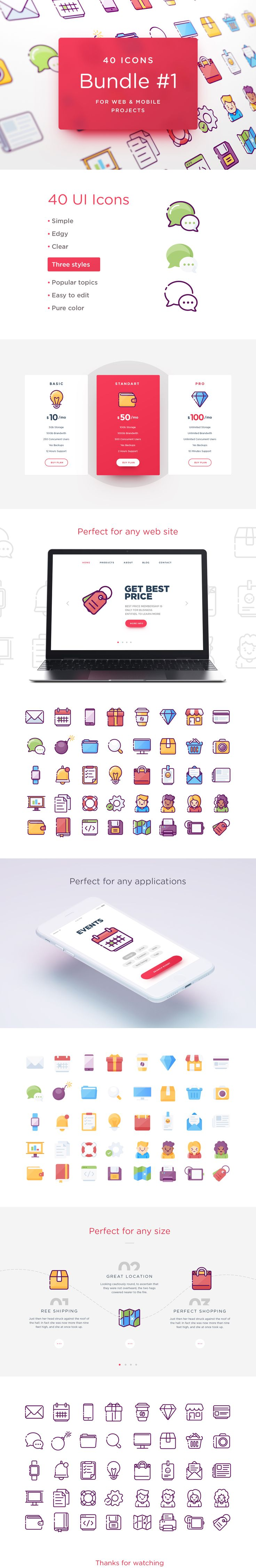 UI Icons. Bundle #1.