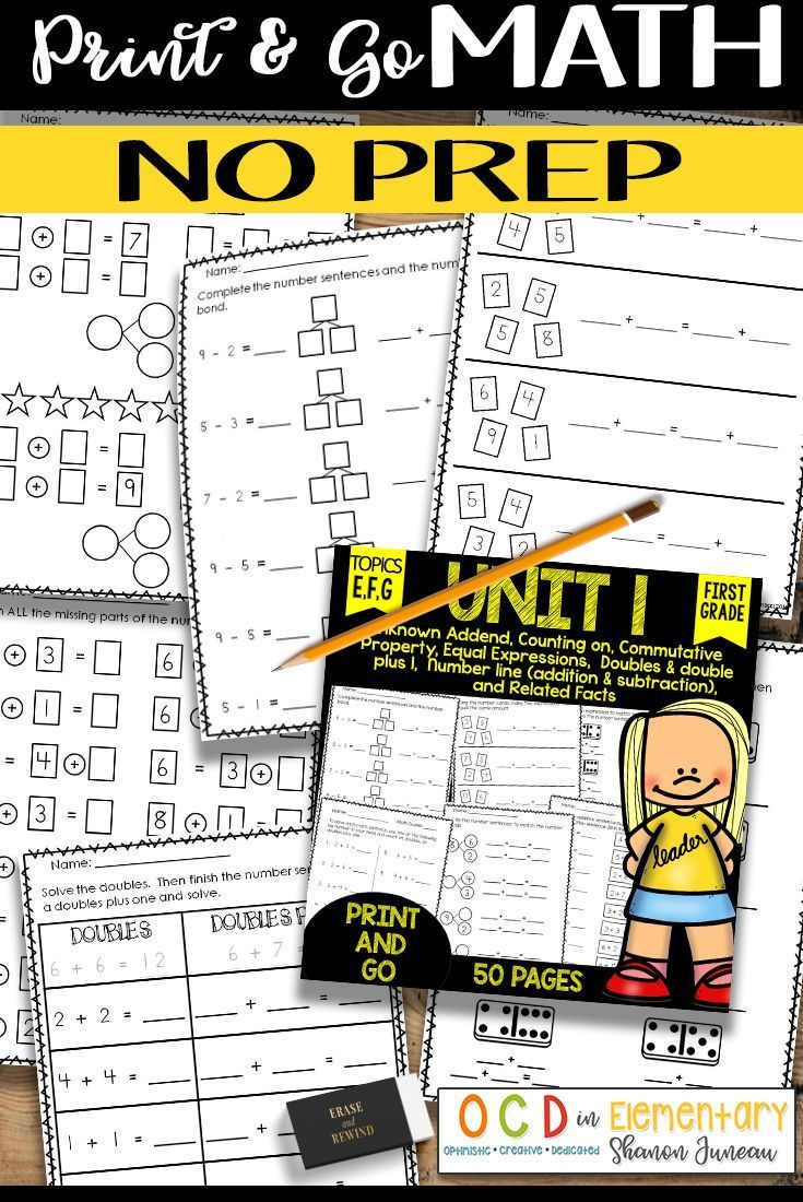 These NO PREP 1ST GRADE Math Sheets cover the commutative property of  addition and the equa…   First grade math worksheets [ 1100 x 735 Pixel ]