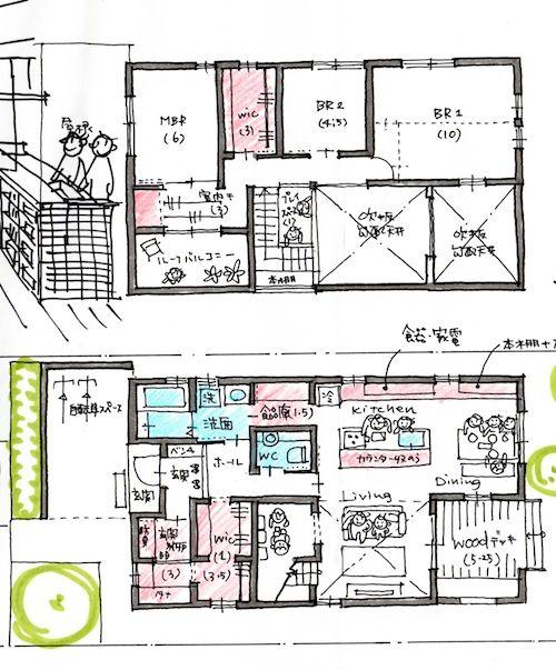 川尻邸339