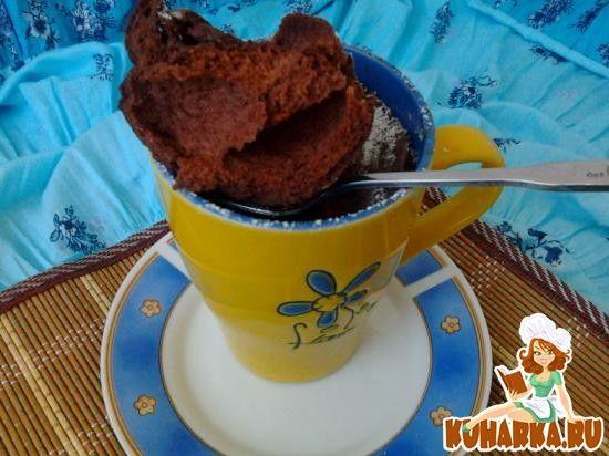 Рецепт: Шоколадный кекс в чашке.