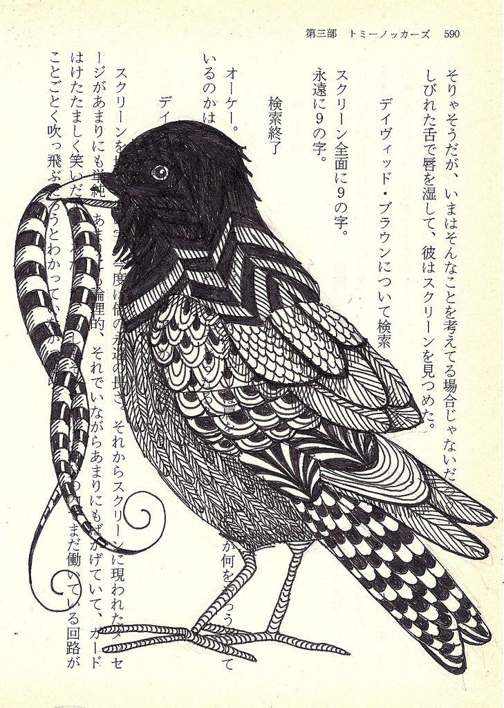 Hungry Raven Zentangle