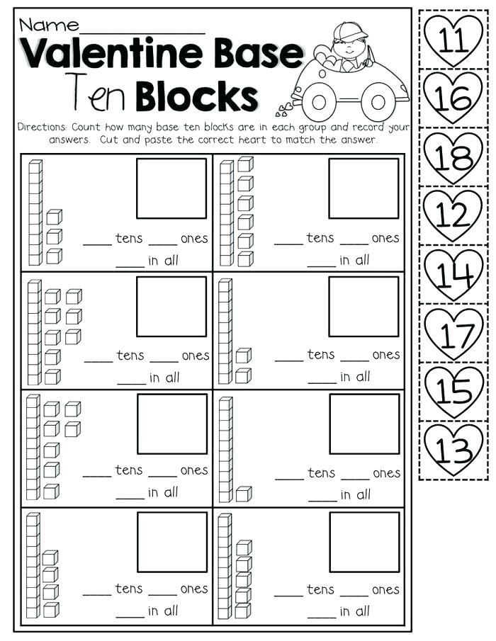 29 Base 10 Blocks Worksheets in 2020 (With images