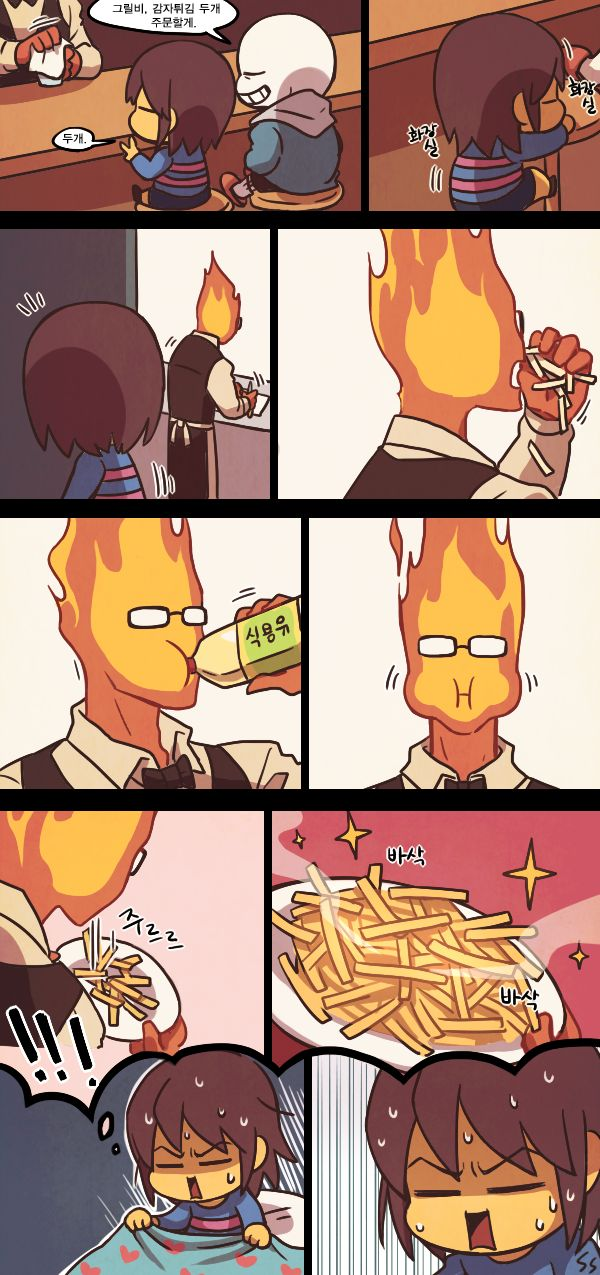 Undertale - Grillby's Secret