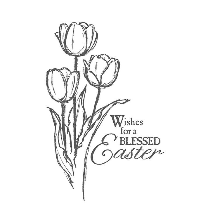 *Stampin' Up, by Amy Frillici, Gathering Inkspiration, order products online at amysuzanne.stampinup.net, Blessed Easter - Stampin' Up!