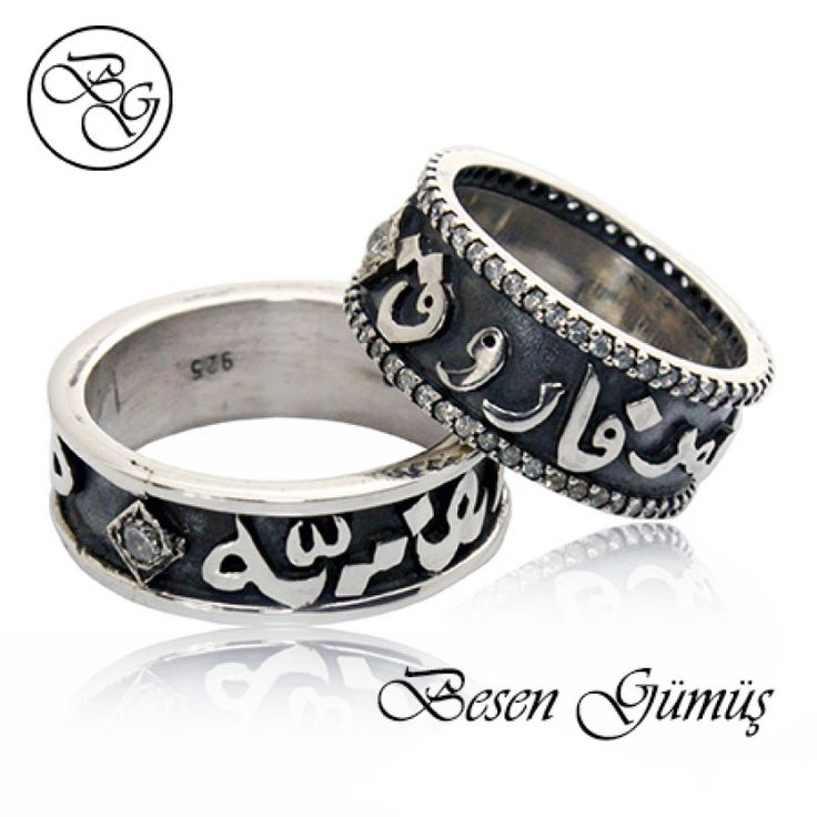 Arapça İsim Yazılı Gümüş Alyans  Fiyat : 500.00 TL (2 adet fiyatıdır)  SİPARİŞ için www.besengumus.com www.besensilver.com  İLETİŞİM için Whatsapp : 0 544 641 89 77 Mağaza     : 0 262 331 01 70   Maden         : 925 Ayar Gümüş  Taş               : Zirkon Kaplama      : Oksit  Besen Gümüş  #besen #gümüş #takı #aksesuar #alyans #tasarım #zirkon #kareyüzük #evlilik #nikah #erkekyüzük #kadınyüzük #izmit #kocaeli #istanbul #izmitçarşı #ankara  #konya #izmir #alışveriş