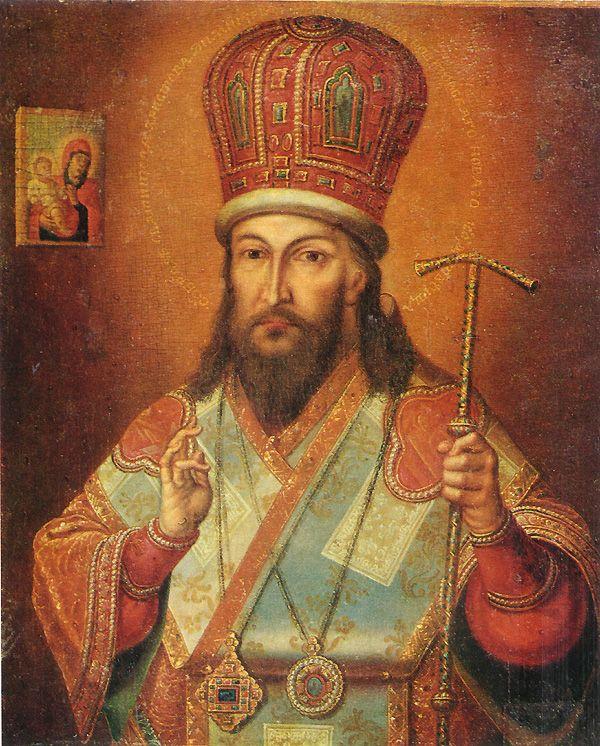 Πνευματικοί Λόγοι: Άγιος Δημήτριος του Ροστώφ: «Θέλεις με ειλικρίνεια...