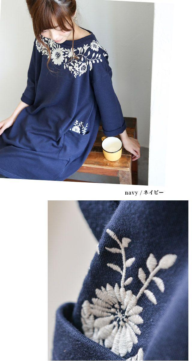 裏毛花柄刺繍ワンピース|☆新商品一覧☆|soulberry ソウルベリー:大人可愛いナチュラル服