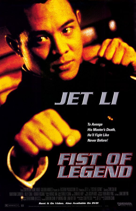 """Fist of Legend"" AKA ""Jing wu ying xiong"" > 1994 > Directed by: Gordon Chan > Action / Drama"
