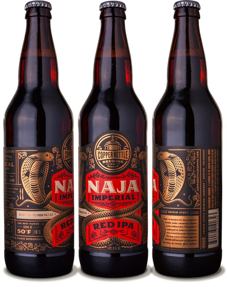Copper Kettle Naja Imperial Red IPA - Emrich