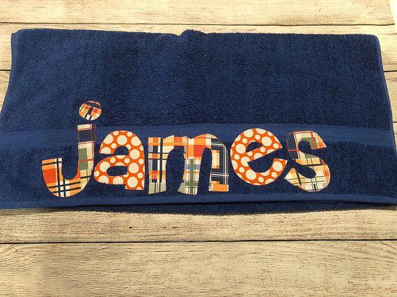 beach towel boys//name on beach towel// boys personalized