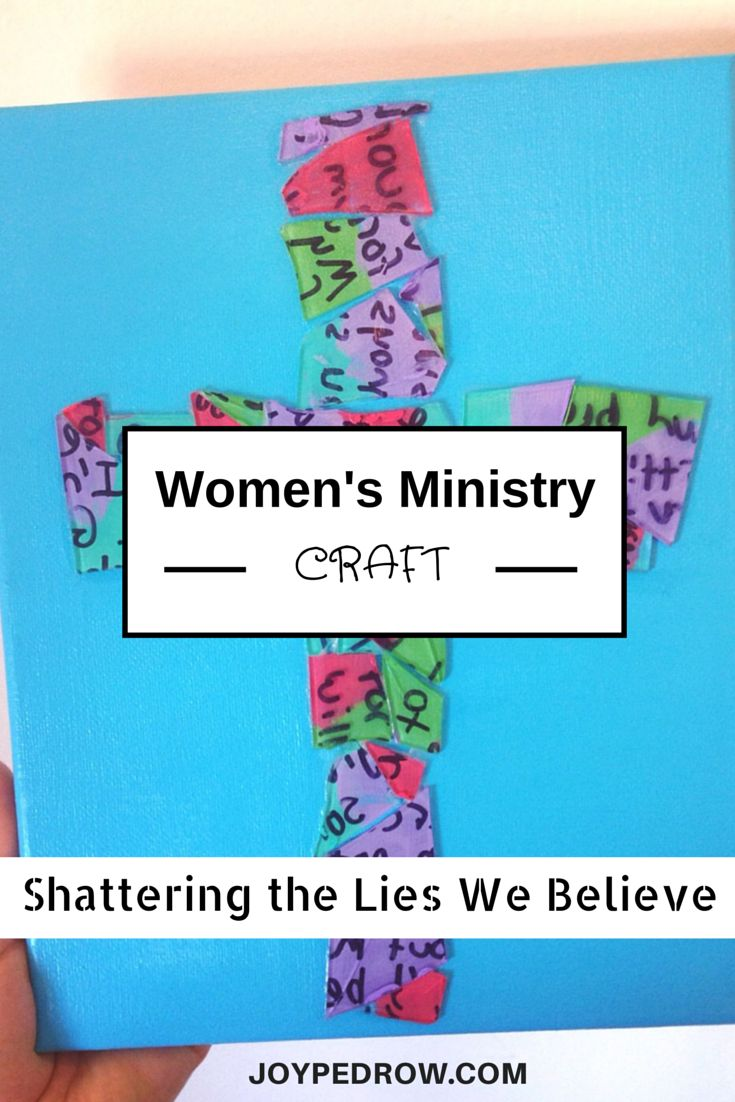 Women's Ministry Craft Night: Shattering the Lies We Believe | http://joypedrow.com/2014/12/womens-ministry-craft-night-shattering-the-lies-we-believe/