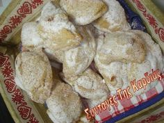 Τα μηλοπιτάκια αυτά τα φτιάχνει η φίλη μου η Ζουζούνα , και θα σας πω ότι δεν έχω δοκιμάσει πιο νόστιμα!!!  Η Ζουζούνα με χαρά μοιράζεται τη...