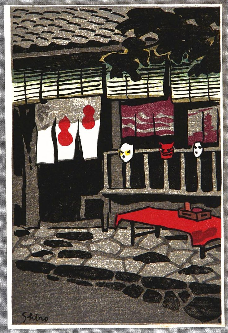 Kasamatsu Shiro: Tea House - 1940s: