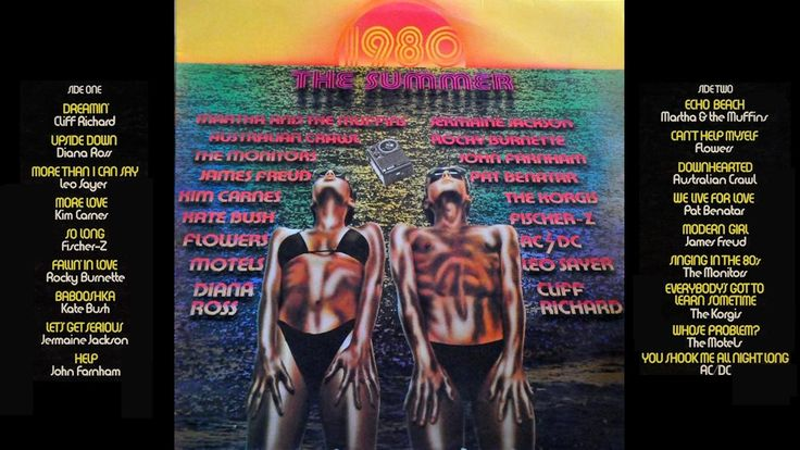 1980 The Summer