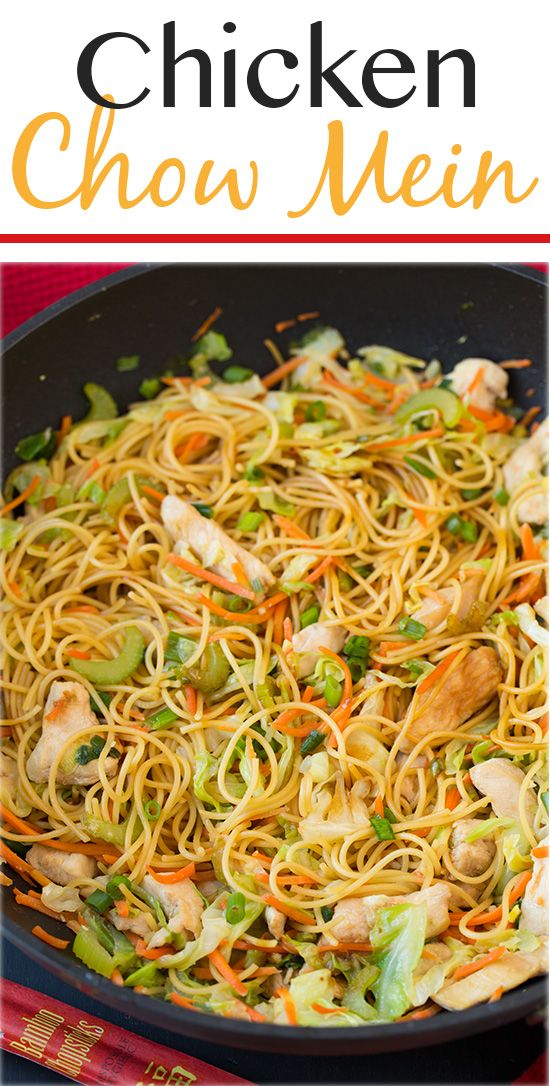 Chicken Chow Mein - this is just as good as any take out and it's so easy to make! My whole family loved it even my picky eaters http://papasteves.com/blogs/news