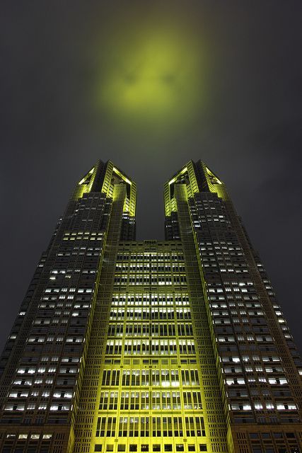 The Tokyo Metropolitan Government Office, Japan