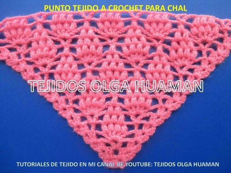 chal triangular tejido a crochet paso a paso en punto rococo ...