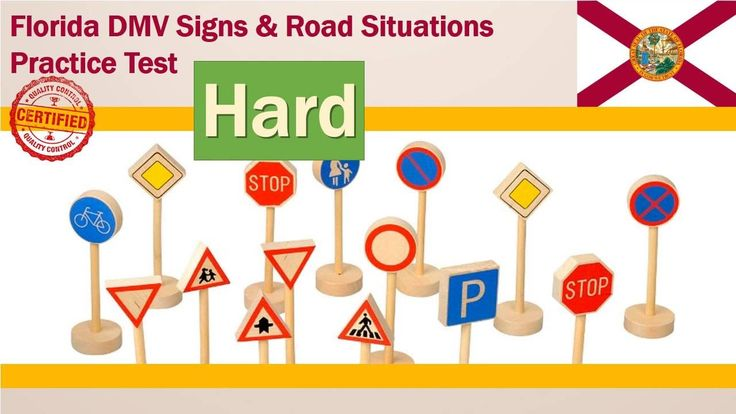 Florida DMV Signs & Road Situations Practice Test (Hard)