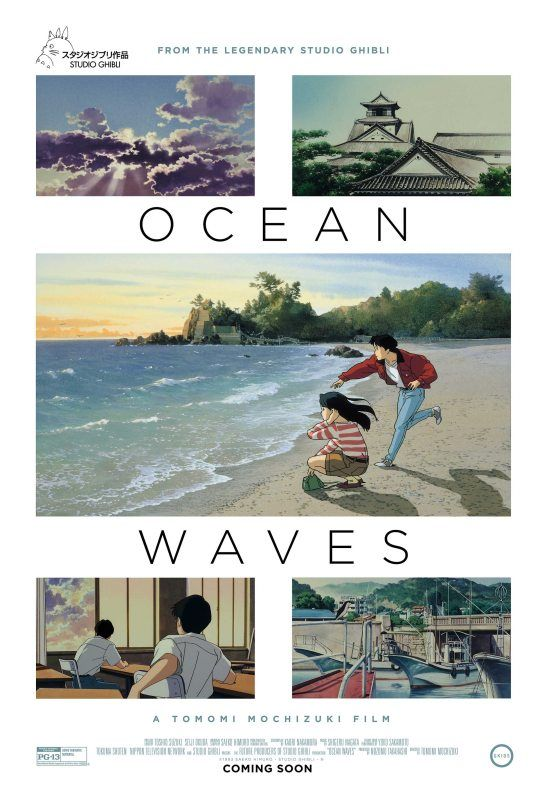 """GKids To Give Ghibli's """"Ocean Waves"""" North American Theatrical Run by Mike Ferreira"""