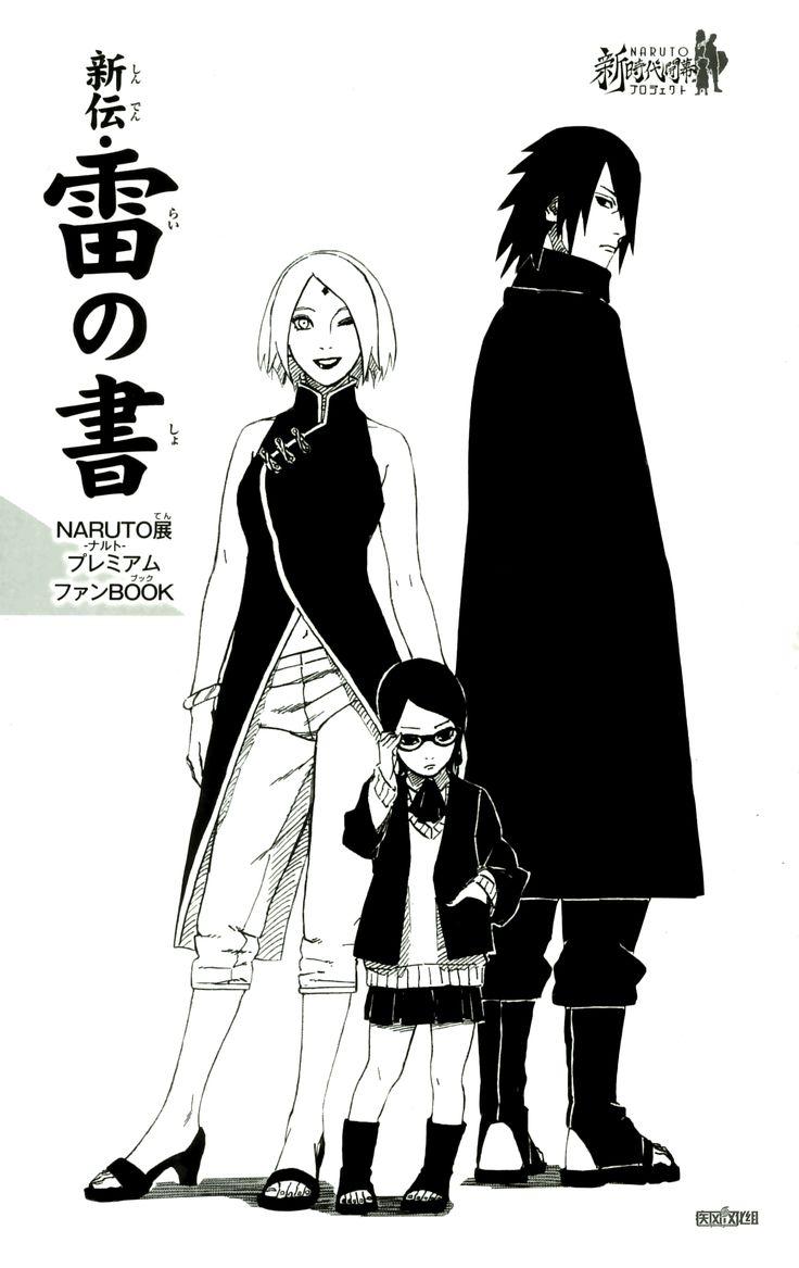 Boruto- Novo Filme de Naruto 94e7214580b843e8441fa9103b53af21