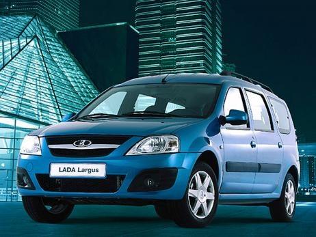 Dacia Logan MCV : Consultez vite nos annonces d'occasion  http://www.autobernard.com/annonces-auto/type/occasion/marque/dacia/modele/logan-mcv