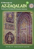 La Historia Del #Corán (III) el Huyyatulislam Husain Ÿavân Ârâsteh se refiere a la época del descenso del Sagrado Corán y a las particularidades de las suras y aleyas. Dercarga el PDF: http://ift.tt/2fvK2KO  #IslamOriente