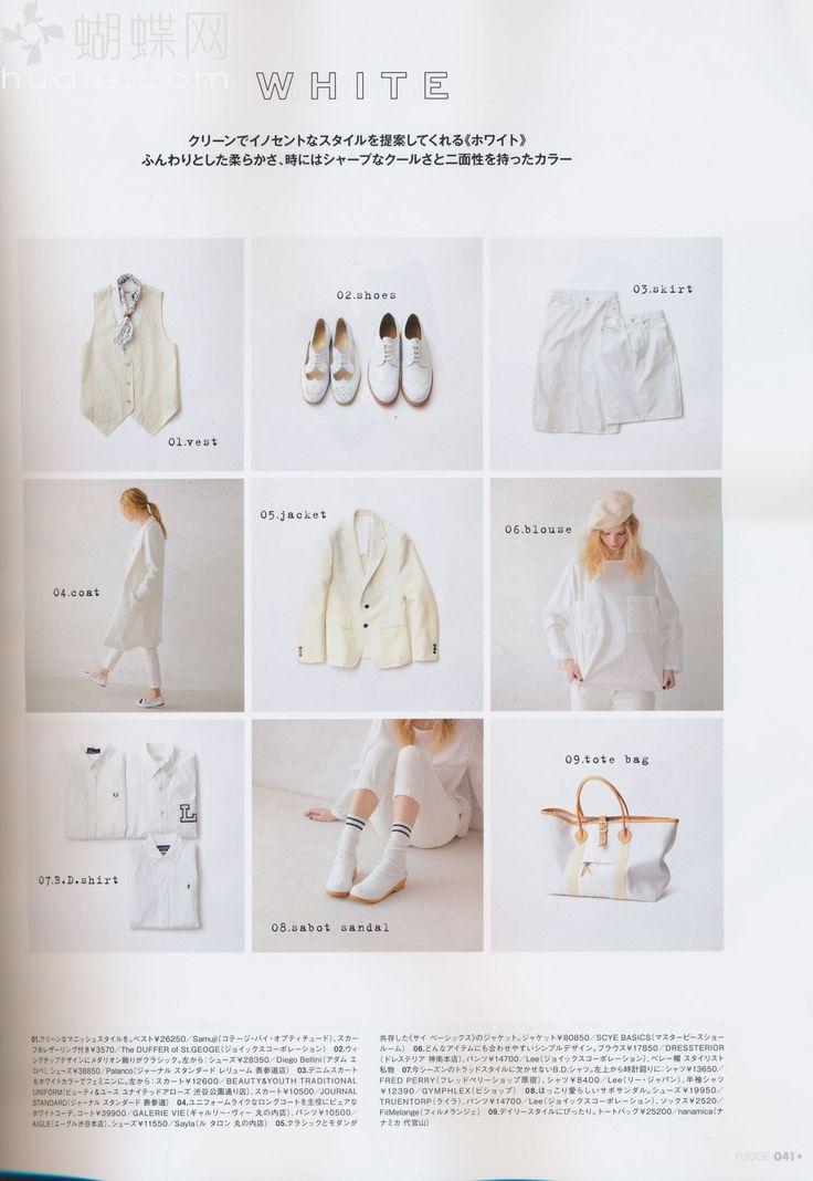 Fudge magazine 14.02 white