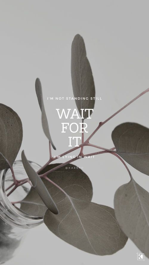 Wait For It Lyrics, Hamilton | KAESPO Design